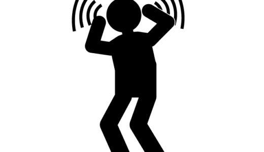 耳鳴り、難聴について 当院の考え方