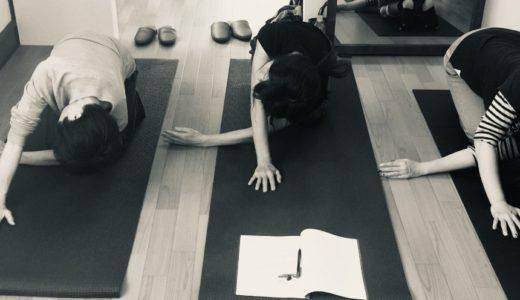 第4回呼吸体験イベント~横隔膜を解放させて、自分なりの楽な姿勢を体感~開催報告